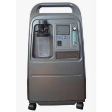 Portable Oxygen Concentrator | Online At Best Price